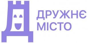 Логотип проекту